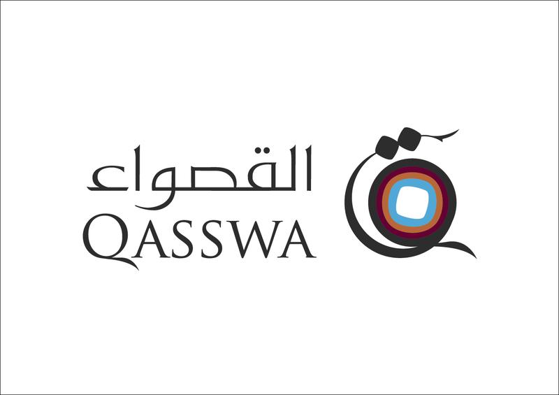 Qasswa for Haj & Umra